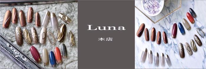 Luna本店所属・Luna 本店の掲載
