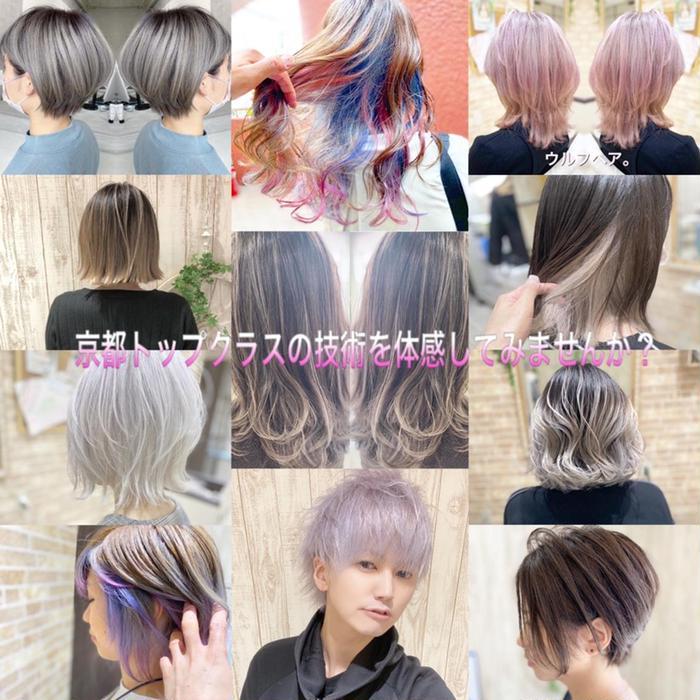 Hair space Earth所属・小新  洋平の掲載