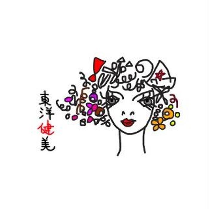 西通り鍼灸整骨院 東洋健美所属・小顔&美容鍼 藤本大輝の掲載