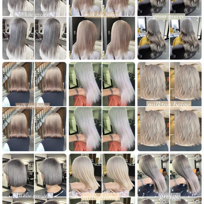 Selene hair所属・🥛milk tea TUMU🥛の掲載