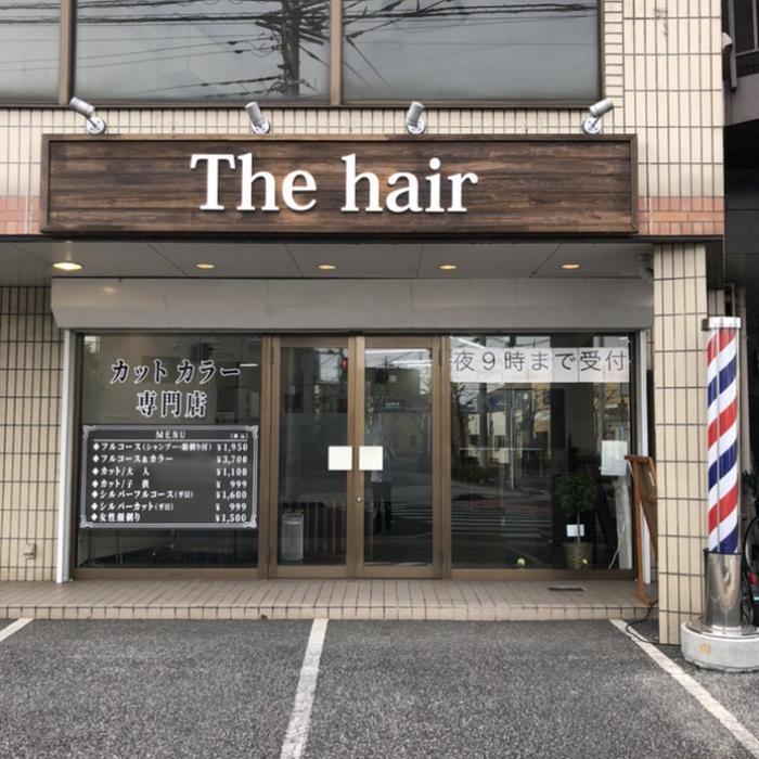 The hair所属・麦屋 英希の掲載