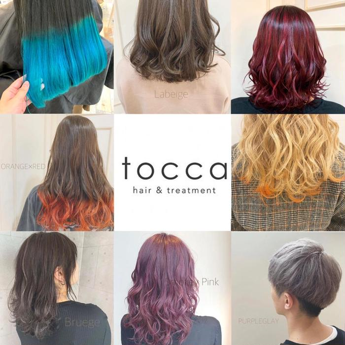 tocca船橋店所属・MIHO /tocca船橋の掲載