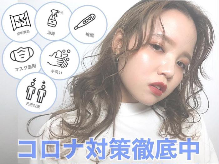 Eir所属・Eir店長 口コミ好評しゅうへいの掲載