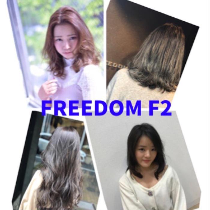 FREEDOM.F2所属・田中 巧の掲載