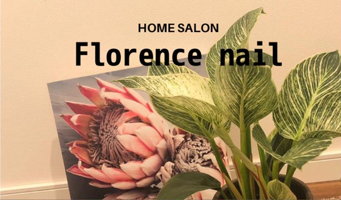 HOME SALON    Florence nail所属・kase yokoの掲載