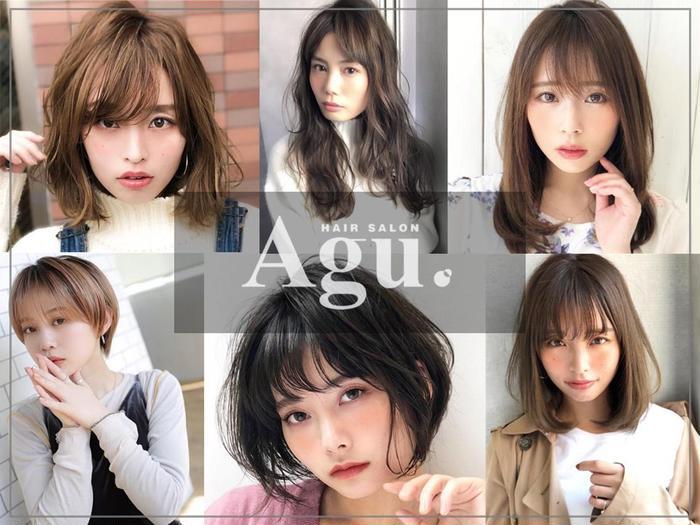 Agu hair  logy 京田辺店所属・平井 真人の掲載