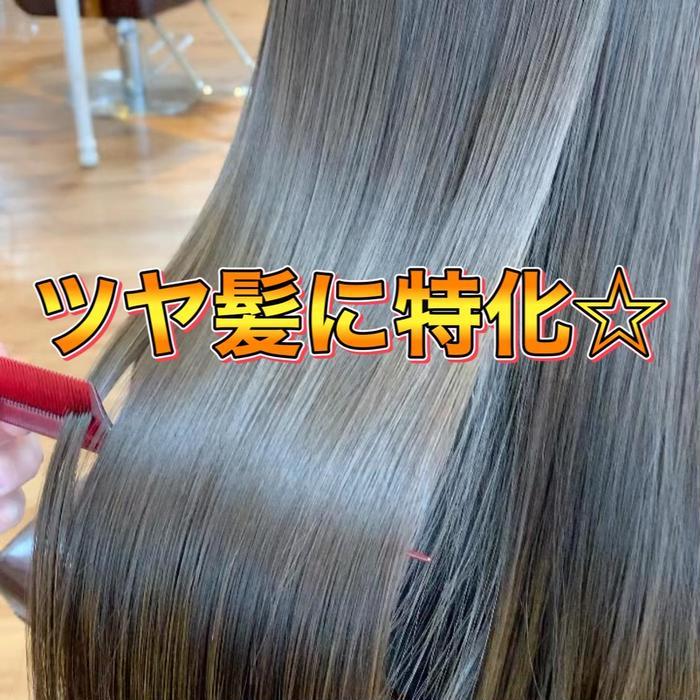 little×PORTOmotomachi店所属・shige ツヤ髪特化型の掲載
