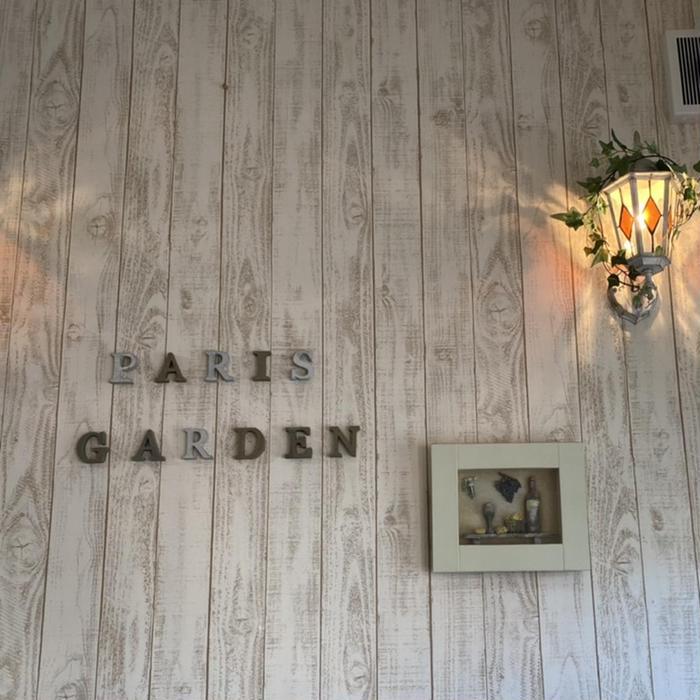Paris Garden(パリスガーデン)所属・トウゲ ホノカの掲載