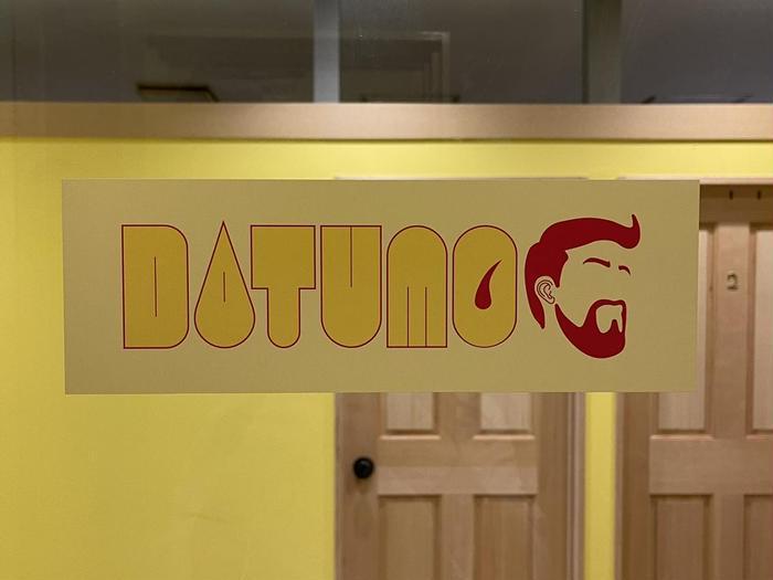 DATUMO大宮店所属・水島 桃華の掲載