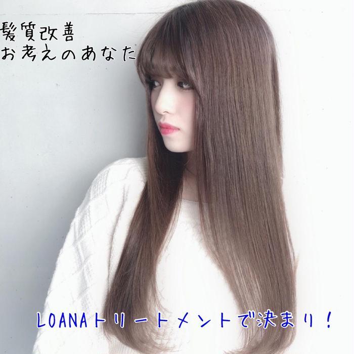 LOANA所属・飯塚 史也の掲載