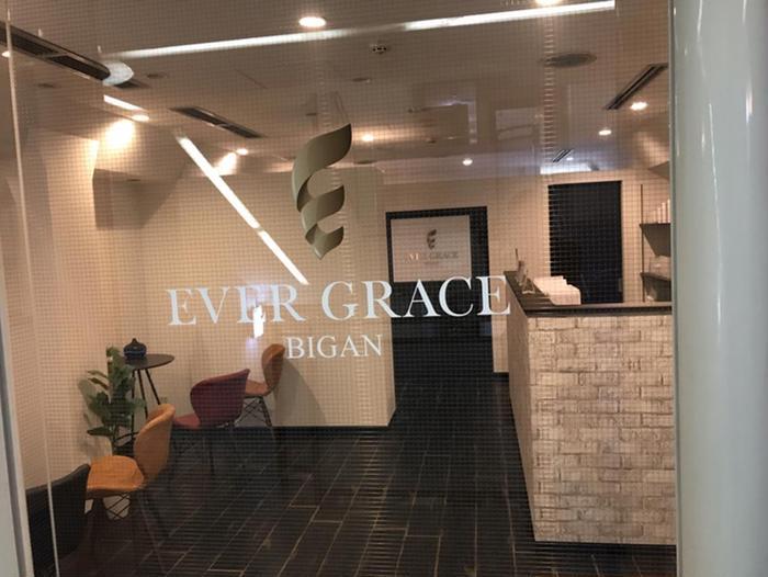 エヴァーグレースBIGAN河原町店所属・エヴァーグレース BIGAN河原町店の掲載