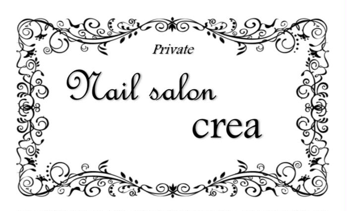 HOME Nail Salon crea所属・Nailsalon creaの掲載