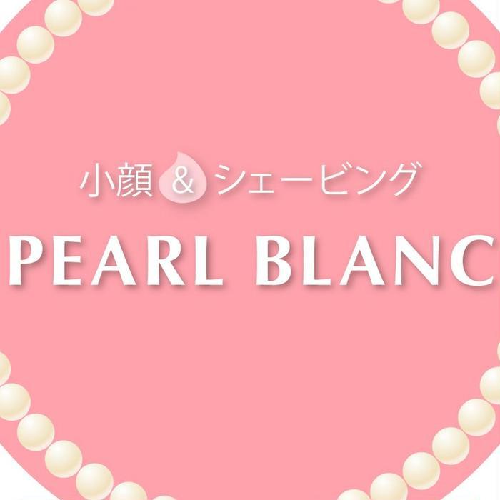 PEARLBLANC〜パールブラン〜所属・🍀 Kumikoの掲載