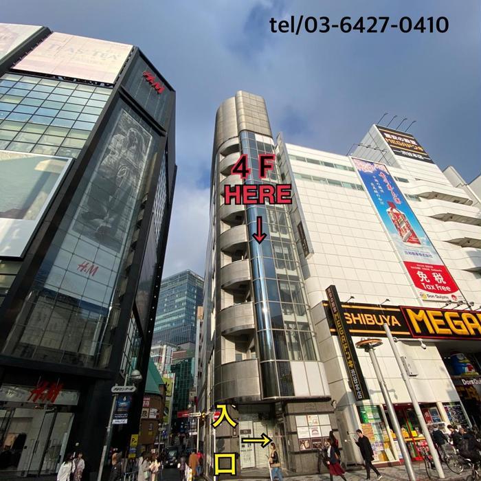 Lauburu bathair 渋谷2号店所属・Lauburu渋谷 officialの掲載