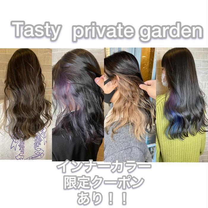 Tasty private garden所属・✨透明感カラー✨ ✂︎kosuke✂︎の掲載