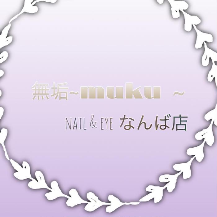 無垢 muku nail&eyelash所属・muku.nail kyokoの掲載