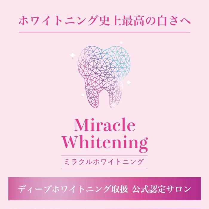 渋谷ミラクル ホワイトニング所属・渋谷ミラクル ホワイトニングの掲載