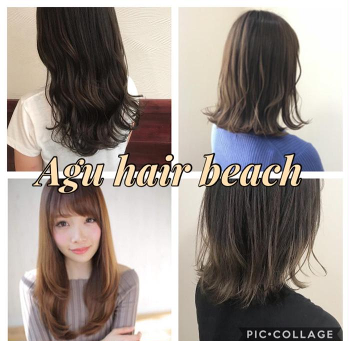 Aguhairbeach所属・Agu hair 店長 福嶋宏弥の掲載