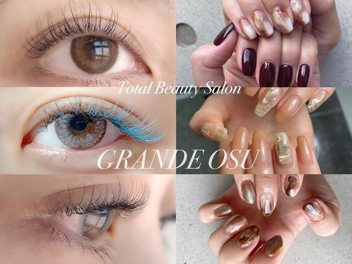 Total Beauty Salon GRANDEOSU所属・GRANDE大須 akiの掲載