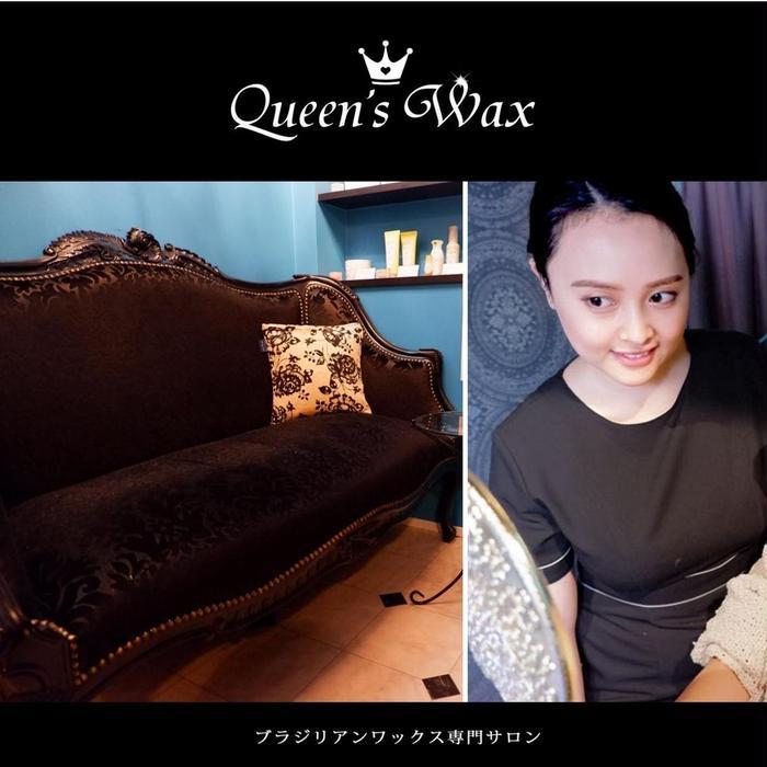 Queen's Wax 池袋店所属・Queen's  Wax 池袋店😊の掲載