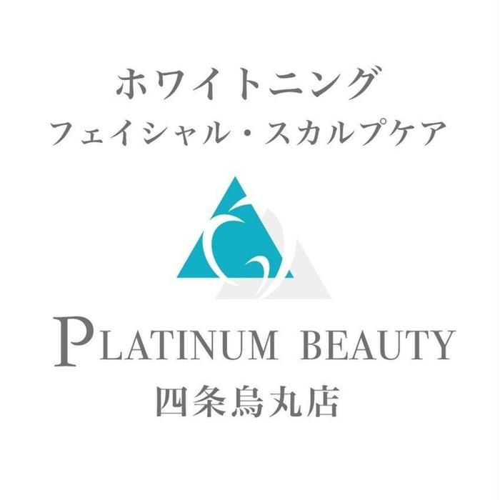 Platinum Beauty 四条烏丸店所属・吉田 亮利の掲載