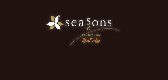 Seasnos季の香千歳烏山店所属・🦋🌙高橋 里奈🌙🦋の掲載