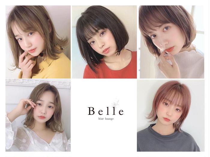 Hair lounge  Belle所属・🔔Belle🔔 外人風カラー髪質改善の掲載