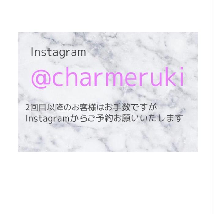 CharmebyNest所属・郷間 琉妃の掲載