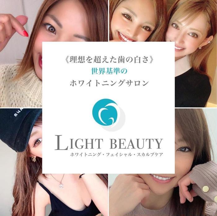 Light Beauty 恵比寿所属・ライトビューティー 恵比寿店の掲載