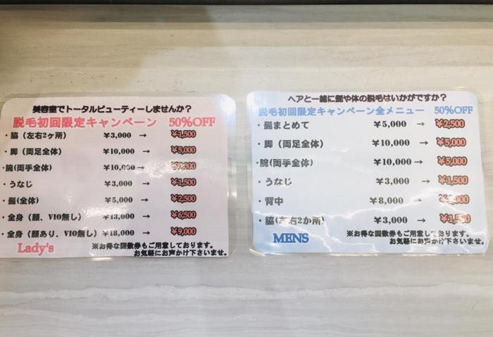 EARTH/A松山銀天街店所属・伊東 有希の掲載