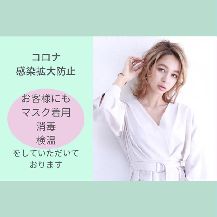 EARTHふじみ野店所属・新井 慎ノ介の掲載