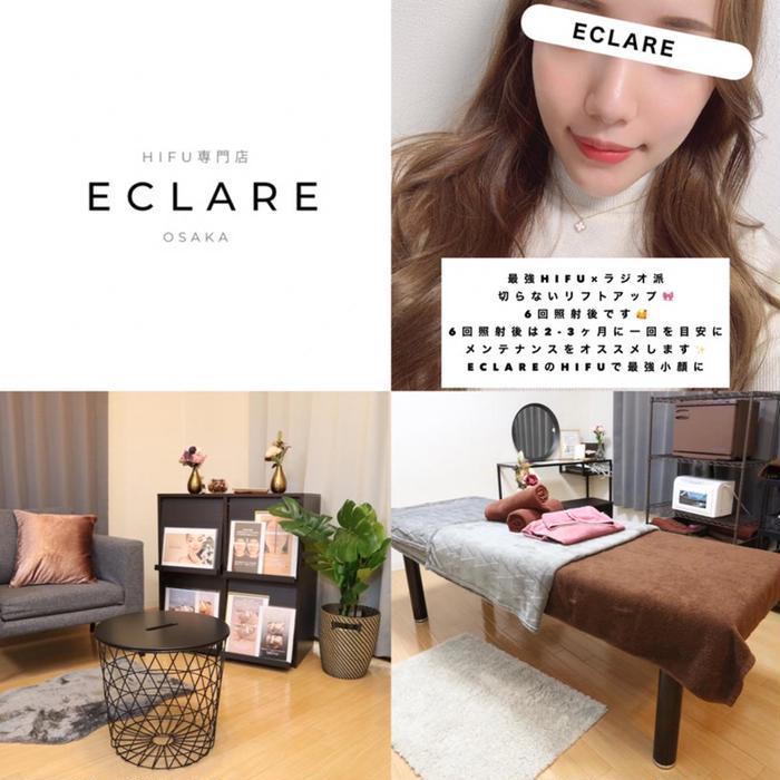 切らないリフトアップ小顔専門店 -ECLARE-エクレア-所属・ECLARE 最強小顔•肌質改善の掲載