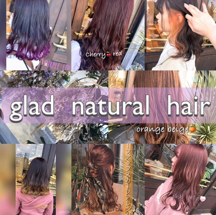 glad natural hair所属・三村 桜生の掲載