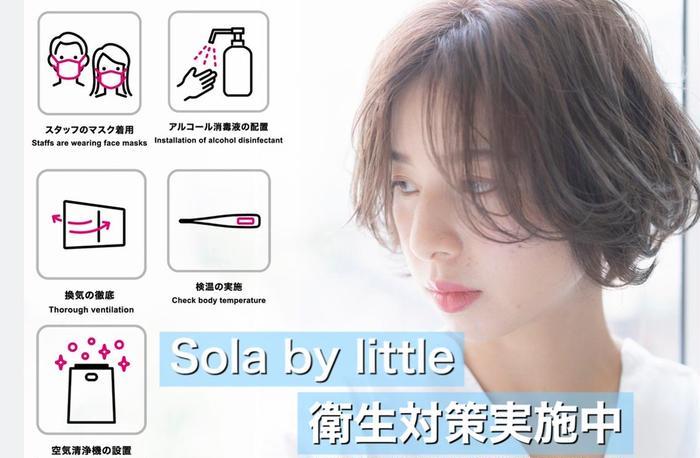 Sola by little所属・🌸Sola🌸 KENの掲載