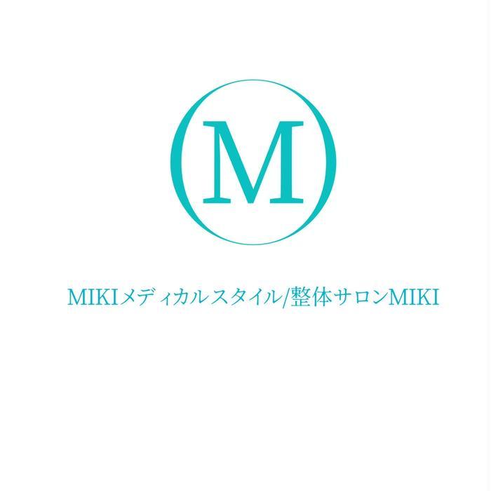 MIKIメディカルスタイル/整体サロンMIKI所属・後藤 美樹の掲載