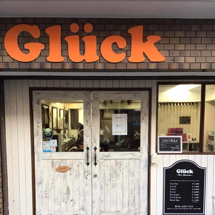 GLUCK九条店所属・松本 亮太の掲載