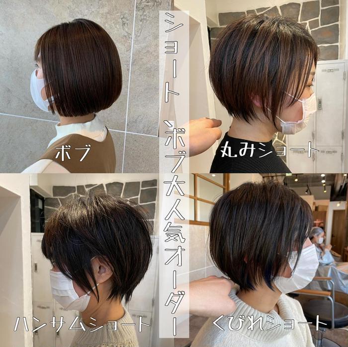 La fith hair elua 武庫之荘店所属・山下 卓海の掲載