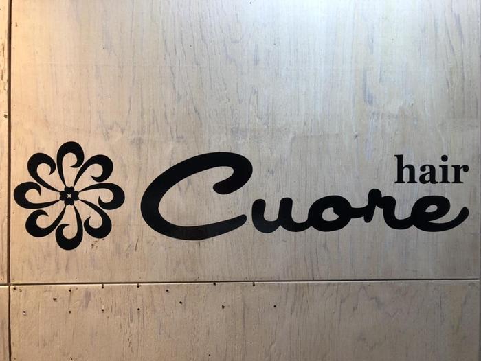 Cuore hair所属・松井 京子の掲載