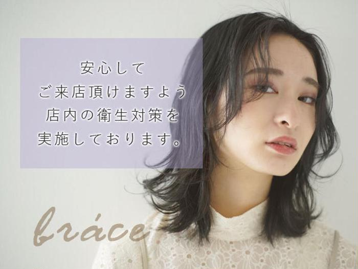 soindebrace八尾店所属・増田 夢香の掲載