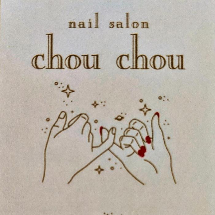 chou chou所属・chou chou(シュシュ)の掲載