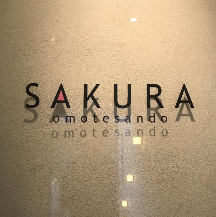 SAKURA  omotesando【サクラ オモテサンドウ】所属・【SAKURA】 AKIRAの掲載