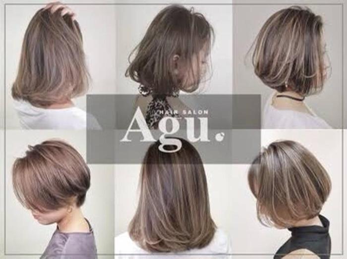 Agu hair allen所属・井出 拓也の掲載