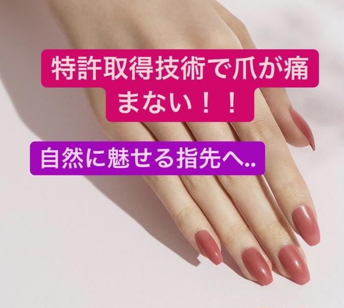 whitening&nail salon Spring所属・Nakao Hitomiの掲載