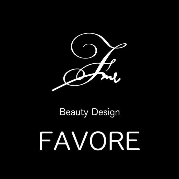 Beauty DesignFAVORE所属・FAVORE 【ファヴォーレ】の掲載
