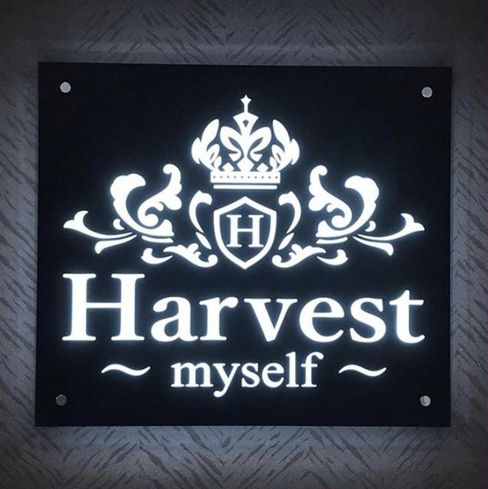 Harvest所属・Harvest myselfの掲載