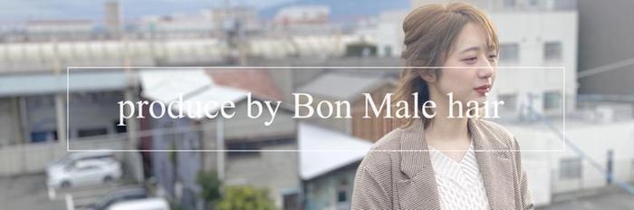 ボンマール・ヘアー(Bon Male hair)所属・榎田 佳奈の掲載
