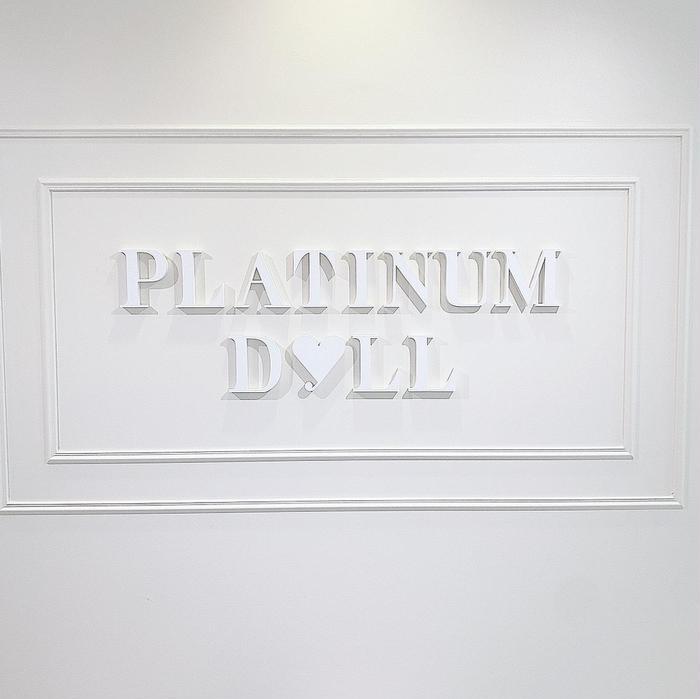 PLATINUM DOLL所属・PLATINUM DOOL山下かほの掲載
