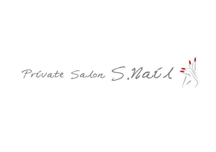 Private Salon S.Nail所属・S. Nailの掲載
