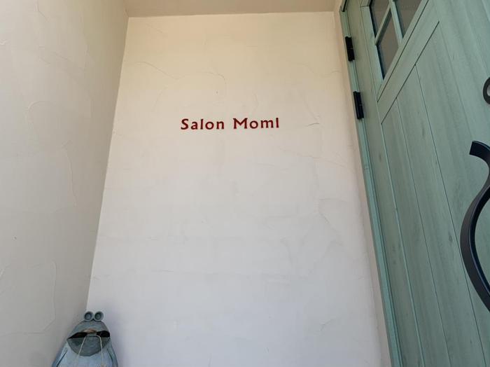 salonmomi+kirin所属・籾山 ひろみの掲載