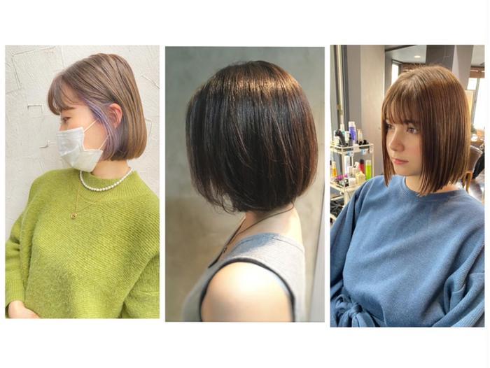 hair&makeegerie所属・🌈インナーカラー ボブ職人🌈前田優の掲載